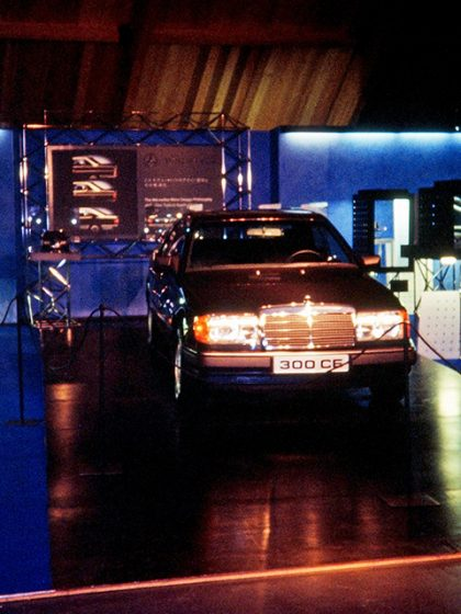 World Design Expo, Nagoya 1988