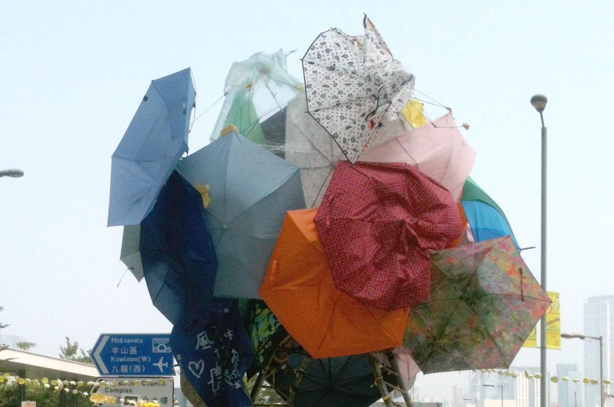 umbrella movement 2014